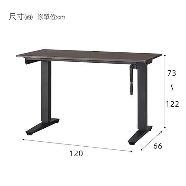 ◎升降桌 MURPHY 2 120 DBR 書桌 NITORI宜得利家居 4