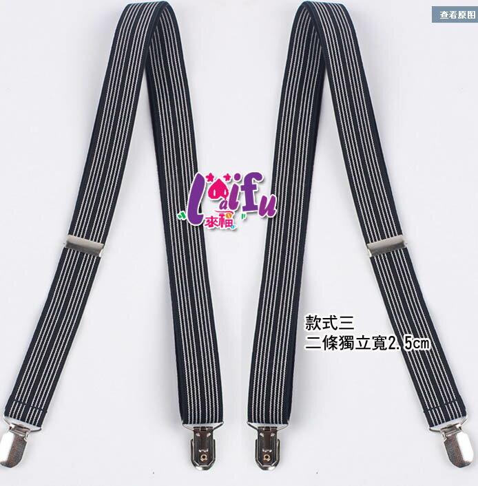 ★草魚妹★k805吊帶皮質高質感西裝吊帶褲夾背帶吊帶,售價350元