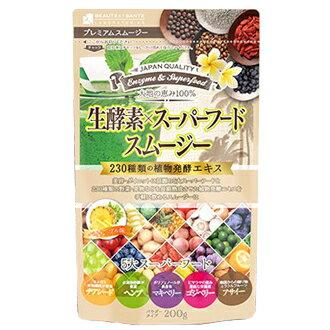 【日本Beaute Sante-lab生酵素230】超級食物果昔   (鳳梨風味) 3