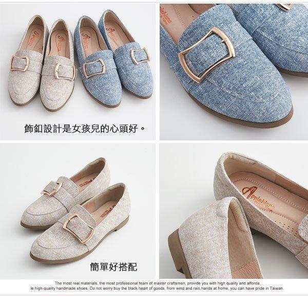 AppleNana蘋果奈奈【QC151151380】韓紳士大釦好搭真皮休閒鞋 1