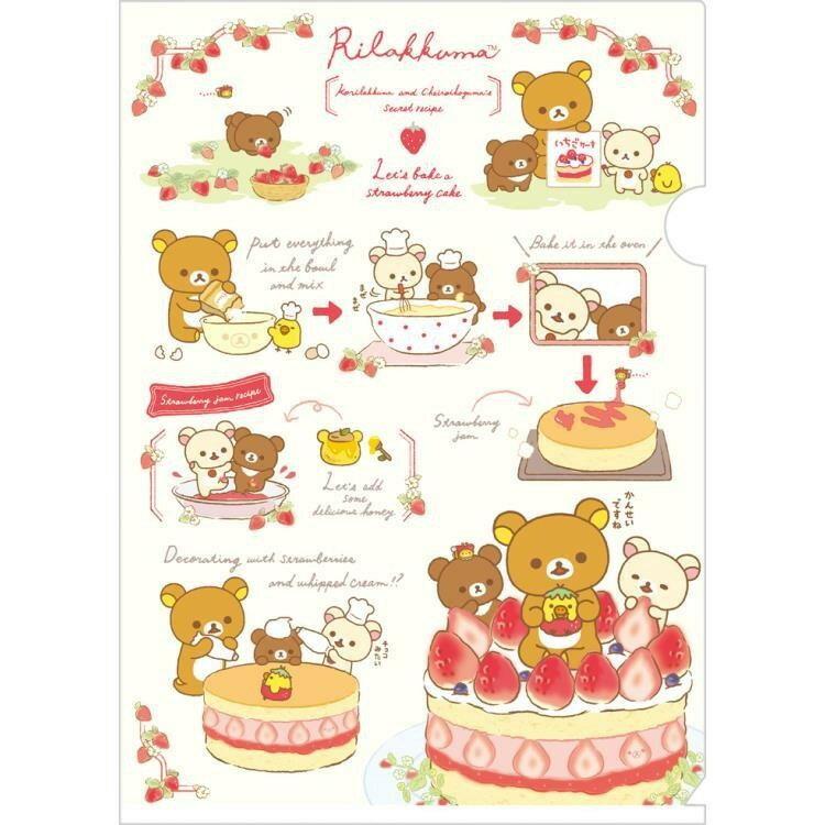 【真愛日本】18032300012 日製15th文件夾-懶熊草莓米 san-x 拉拉熊 懶熊 草莓季 L夾 檔案夾