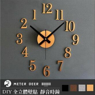 壁貼創意時鐘 DIY立體簡約數字 鏡面黑 金屬金銀色 桃木紋靜音掛鐘 人氣居家商空牆面裝潢佈置 工業風設計時鐘