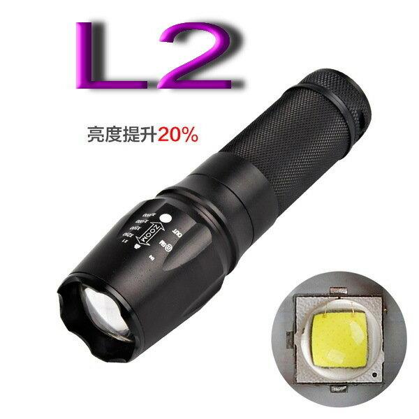 XML-L2手電筒 升級26650電池 亮度提升 停電燈 照明燈 L2手電筒 26650電池
