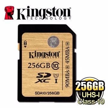 【新風尚潮流】金士頓記憶卡 256G 256GB SDXC C10 UHS-I U1 SDA10/256GB