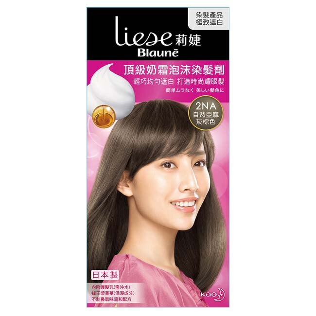 莉婕頂級奶霜泡沫染髮劑 2NA自然亞麻灰棕色 0