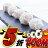 【5折專區】鮮美虱目魚丸600g / 包 (約20顆)★1月限定全店699免運 - 限時優惠好康折扣
