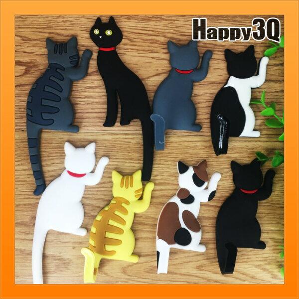 貓咪磁鐵冰箱磁鐵可愛風矽膠貓尾掛勾創意冰箱貼磁鐵貼-8個一組【AAA4071】
