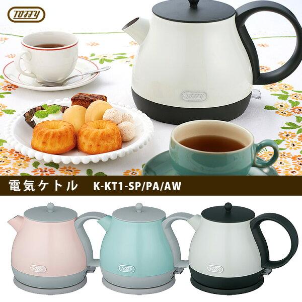 日本ToffyK-KT1復古造型電水壺快煮壺馬卡龍家電4人份800mlK-KT13色