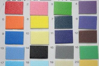 4開珍珠板 彩色高密度珍珠板 厚3mm(彩色雙面.1/2約4開大) 45cm x 60cm/一包10片入{定35}