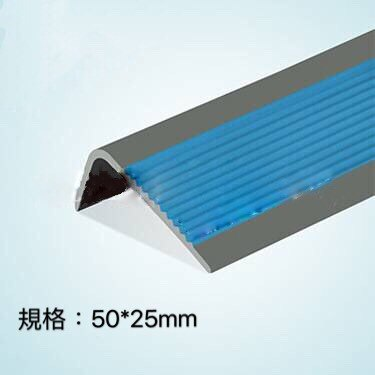 『寰岳五金』L型PVC止滑條 50*25mm以尺進位 樓梯踏步防滑條 壓邊條收邊條 收口條 壓邊條
