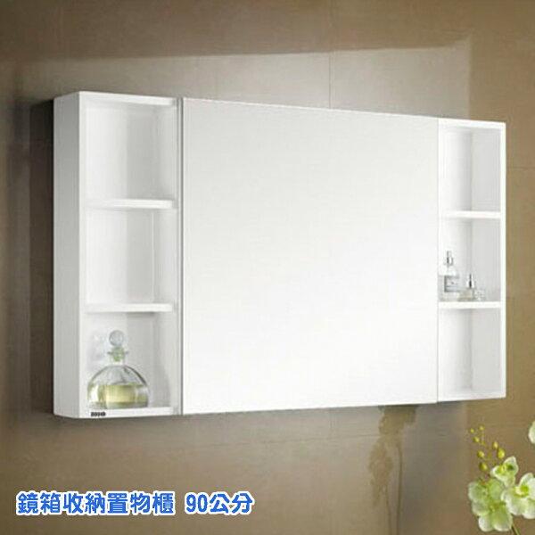 【CERAX】高CP值小巧收納鏡箱收納置物櫃80公分90公分100公分