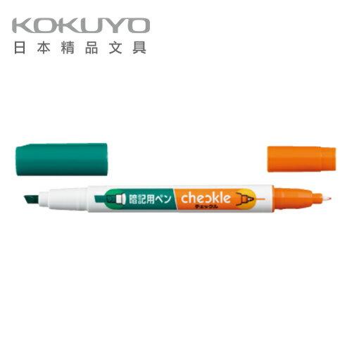 日本 KOKUYO ?聰明暗記螢光筆-PM-M120-S / 支