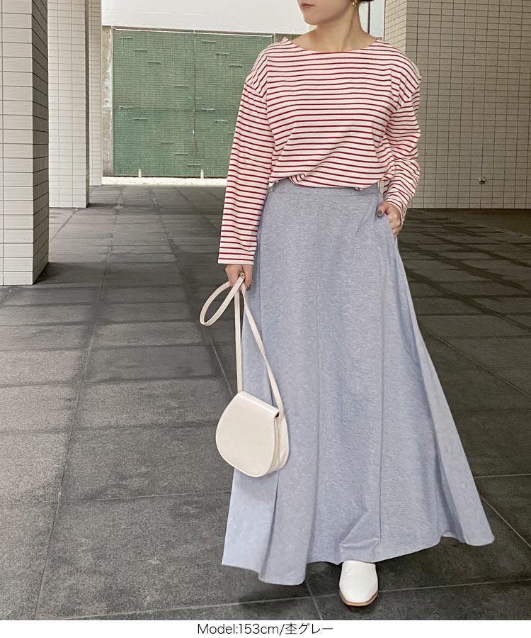 日本Kobe lettuce  /  秋冬毛巾布休閒長裙 半身裙  /  m2576  /  日本必買 日本樂天直送  /  件件含運 3