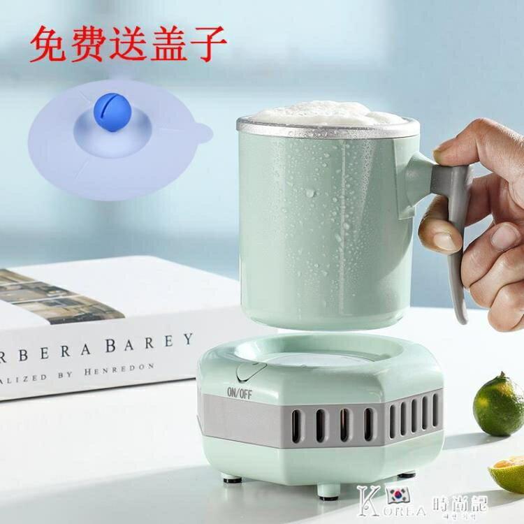 制冷杯辦公室桌面神器快速冷水杯寢室宿舍抖音冰鎮降溫速冷杯