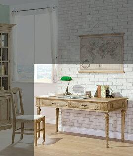 【尚品傢俱】HY-A488-02伊利諾白相全實木5.3尺書桌