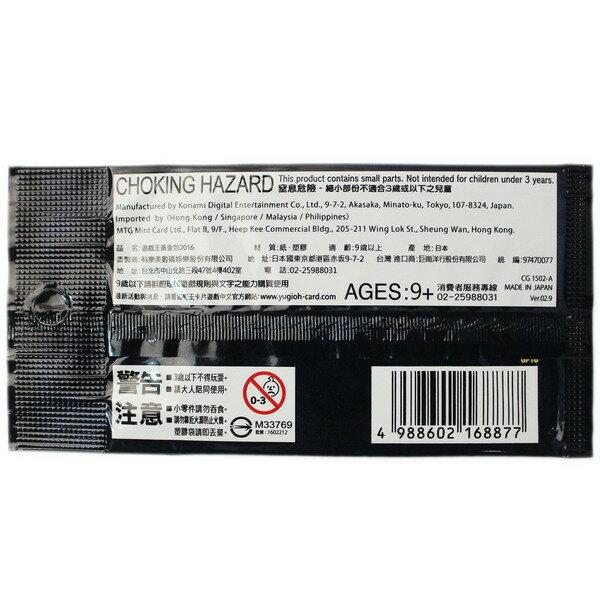 日本遊戲王黃金卡片 / 一吊9包入(一包5張)共45張入(促79) 遊戲王卡片 全新日本正版授權卡 正版遊戲卡 原版包裝絕無拆裝-CS85788A 2