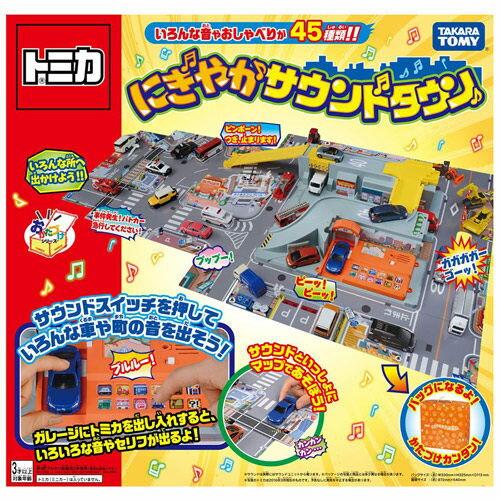 ~TAKARA TOMY~交通世界 ~ 3D 立體地圖有聲車站組