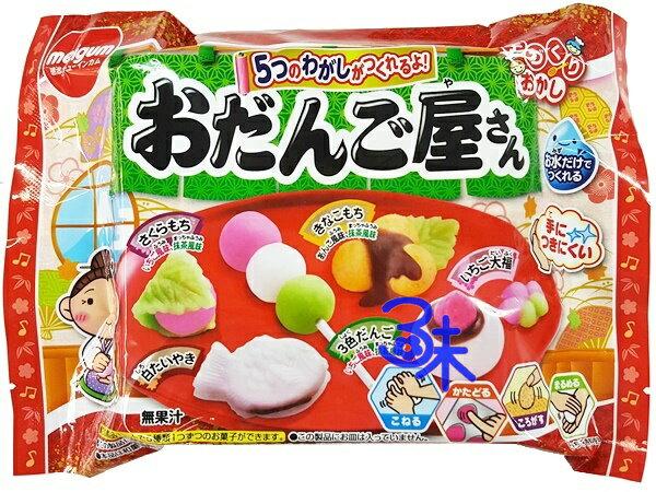 ^( ^) MEIGUM 明治DIY湯圓甜品屋寒天 ^(明治知育果子手作和果子鯛魚燒寒天^