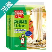 日本泡麵推薦到愛麵族什錦海鮮鍋燒麵200g*3入【愛買冷藏】就在愛買線上購物推薦日本泡麵