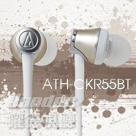 <br/><br/>  【曜德★新上市】鐵三角 ATH-CKR55BT 香檳金 藍芽頸掛式耳道式耳機 可夾式 ★免運★送收納盒★<br/><br/>