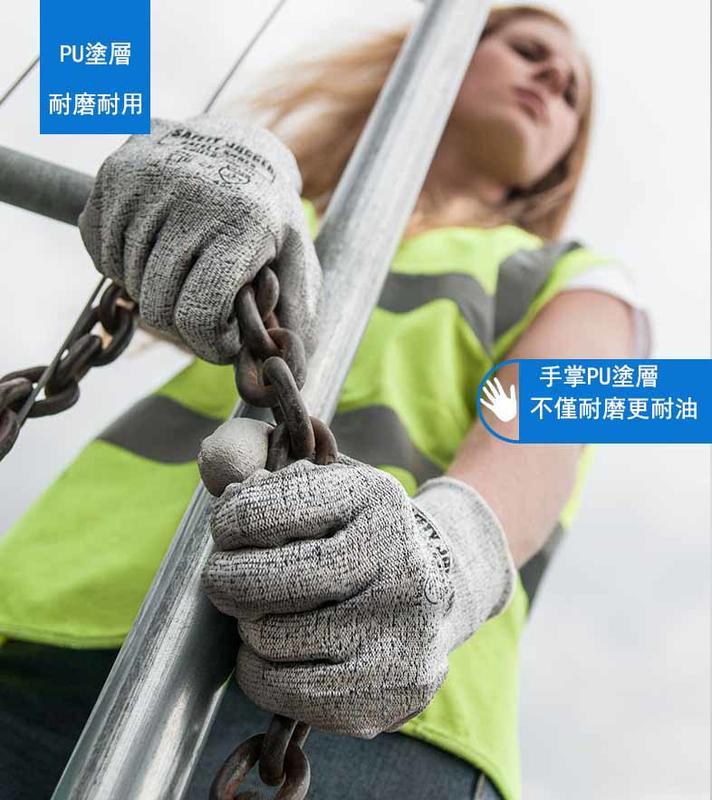 Safety Jogger SHIELD 防割手套 / 工作手套-銀色 4