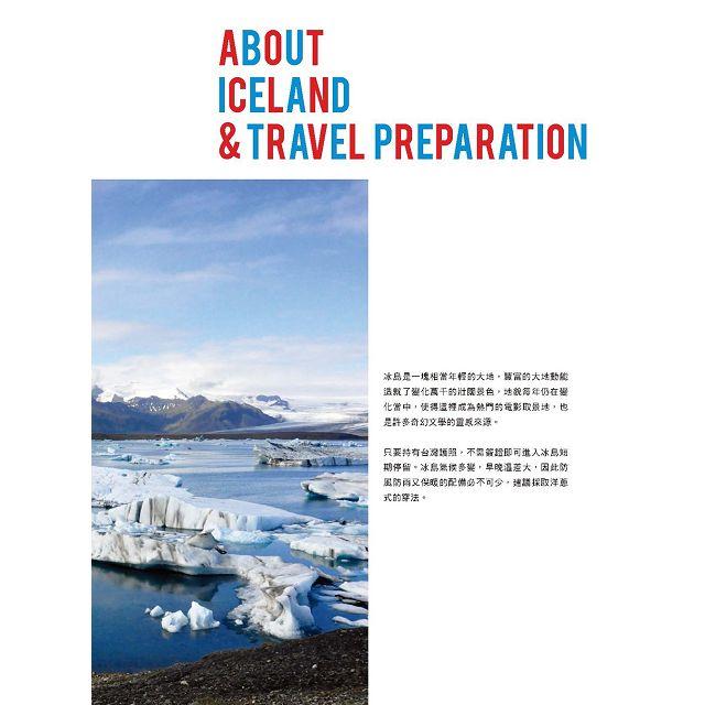 冰島自助旅行:開車自駕、行程路線、當地活動、追逐極光超完整規劃 9
