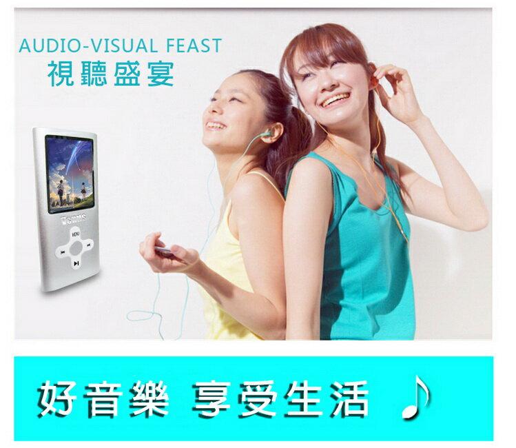 【B1843A】Venus十字款 彩色螢幕MP4隨身聽(內建16GB記憶體)(送6大好禮)
