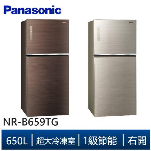 Panasonic國際牌 650公升 玻璃雙門 變頻冰箱 NR-B659TG-N 0