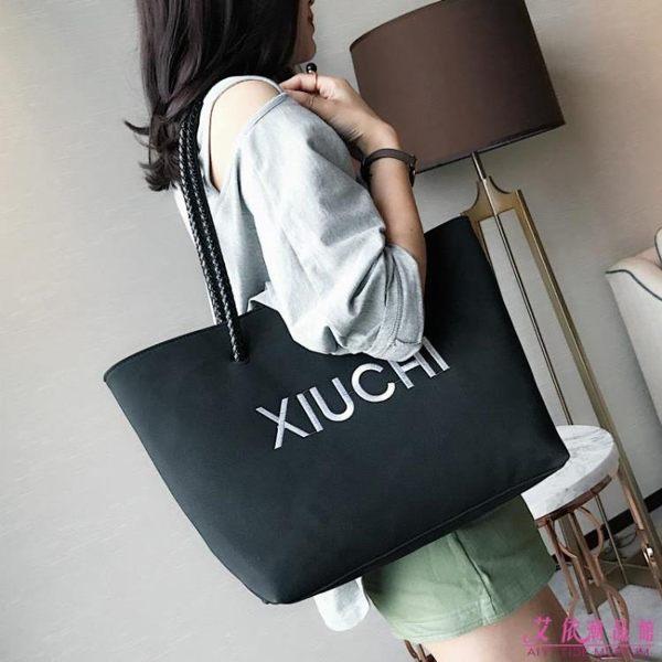 側背包 大包包女高級質感大容量時尚韓版手提托特包(5色)
