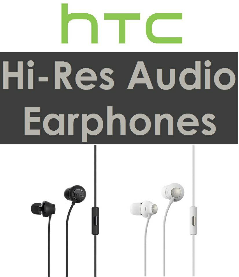 【原廠吊卡盒裝】 宏達電 HTC Hi-Res 原廠立體聲高音質通話耳機 免持聽筒 麥克風
