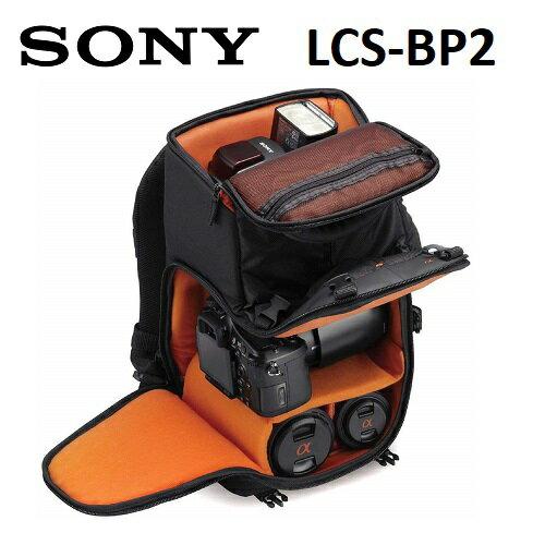 【免運費】SONY LCS-BP2 單眼專用新型後背包 (公司貨)