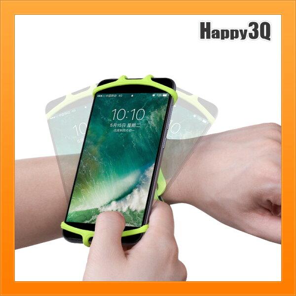 跑步手機手腕固定手機可旋轉手臂包手腕包馬拉松隨跑隨拍-黑綠S-L【AAA4611】