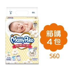 滿意寶寶 Mamy Poko 白金級 新極緻呵護-天然有機 S【60片x4包】箱購【悅兒園婦幼生活館】