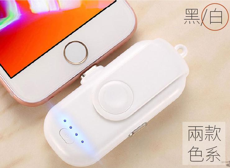 手指磁吸行動電源 隨行充 手指行動電源 磁吸充電器 行動充 隨身充 無線便攜充電 【AB111】 8