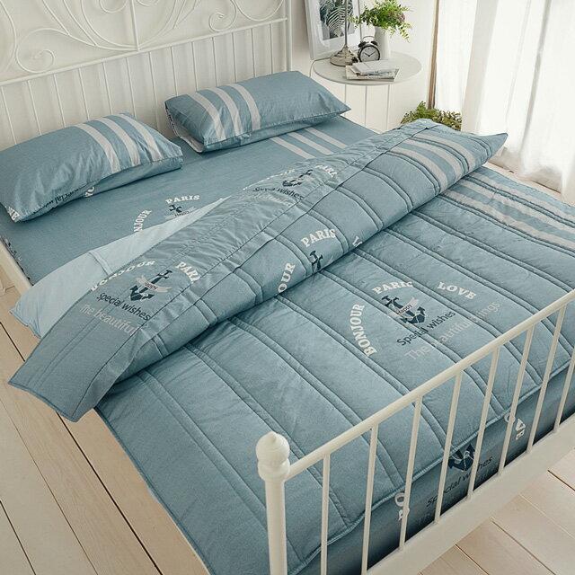 床包兩用被套組 / 雙人【日安巴黎】含兩件枕頭套四件組,精梳棉 / 台灣製 絲薇諾 1