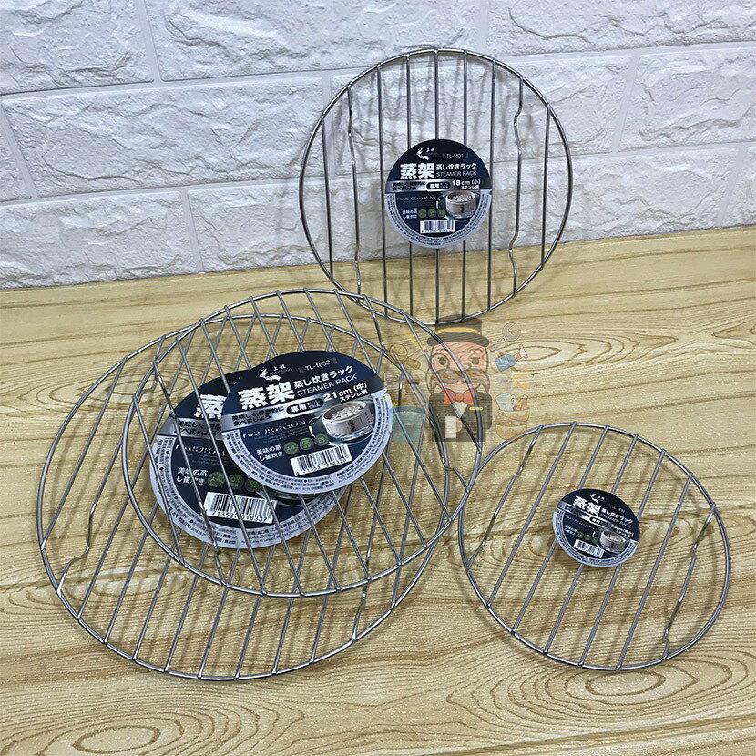 《大信百貨》上龍高級不銹鋼蒸架 電鍋蒸架 雞蛋蒸 蒸蛋架 蒸盤 加熱架 蒸籠 蒸具 清蒸
