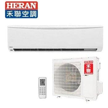 禾聯冷氣變頻系列 HI-G72A/HO-G72A 能源級數2級 7.2KW 標準安裝 45900