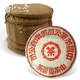 茶牌陳年普洱熟餅 經典紅印 整筒原件