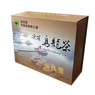 南投比賽茶-凍頂烏龍茶(優良獎)