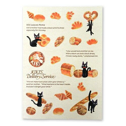 ~真愛 ~17041900017 製筆記本~JIJI麵包多款 魔女宅急便 黑貓 奇奇貓 記