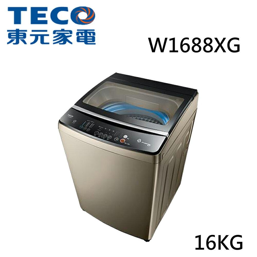 <br/><br/>  【TECO東元】16Kg變頻洗衣機 W1688XG(金銅色)【三井3C】<br/><br/>
