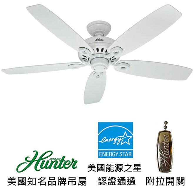 <br/><br/>  [top fan] Hunter Markham 52英吋能源之星認證吊扇(54108)白色<br/><br/>