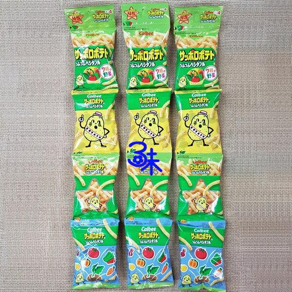 (日本)加樂比Calbee4連洋芋條1組3條(36公克*3條)特價155元【4901330119775】