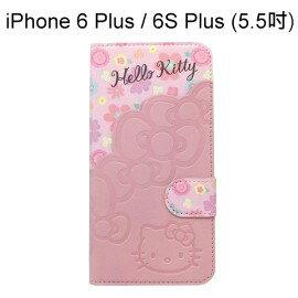 Hello Kitty 拼接皮套 [碎花] iPhone 6 Plus / 6S Plus (5.5吋)【三麗鷗正版授權】