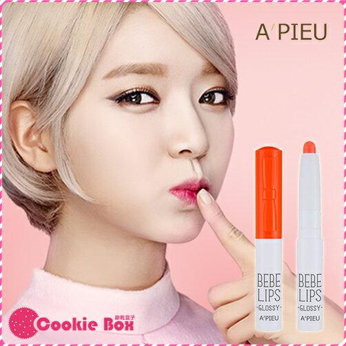 韓國 APIEU 奧普 BEBE 唇彩筆 唇膏 唇筆 口紅 咬唇妝 AOA 方便 輕巧 好
