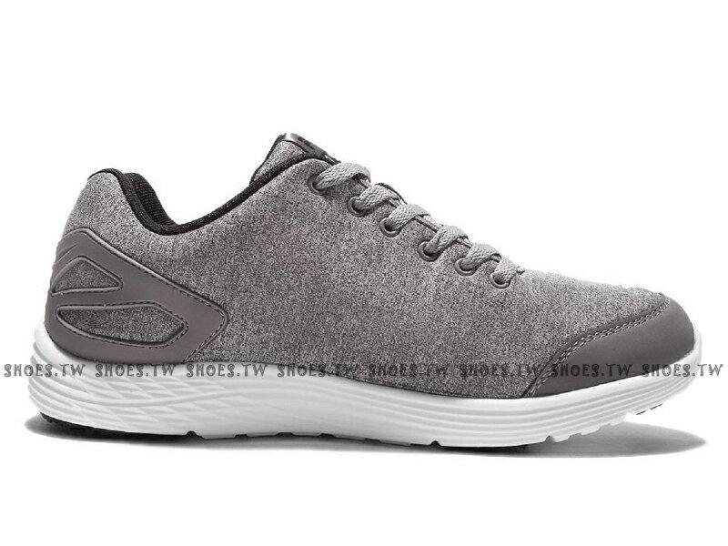 《限時特價990元》 Shoestw【1J907Q440】FILA 慢跑訓練鞋 灰白 棉布 男款 1