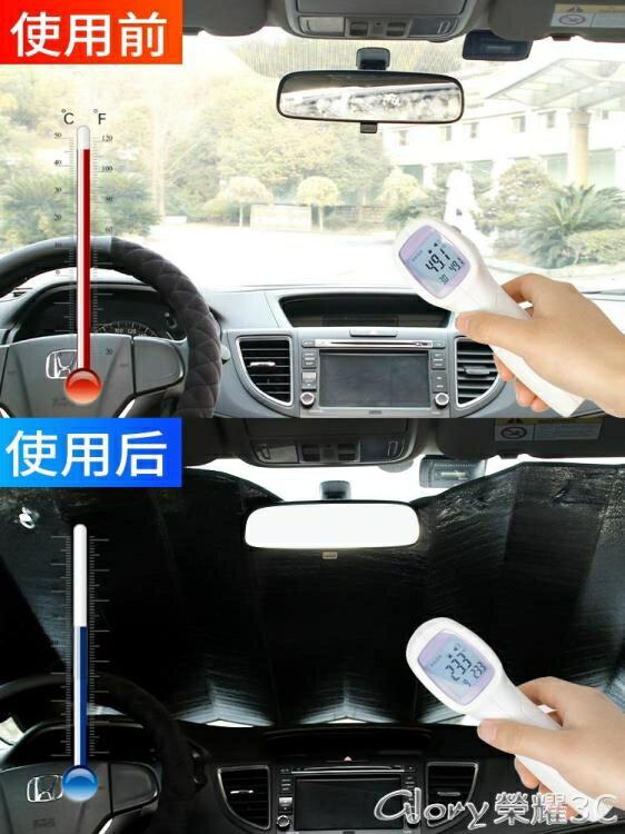 汽車遮陽簾汽車防曬隔熱遮陽擋車用遮陽板隔熱布前擋風玻璃遮擋布太陽擋光簾LX走心小賣場
