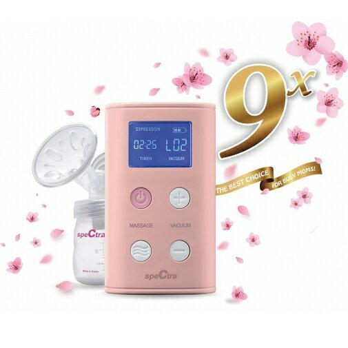 ★升級版★Spectra 貝瑞克 9x攜帶式電動雙邊吸乳器(公司貨) 粉色【悅兒園婦幼生活館】 0