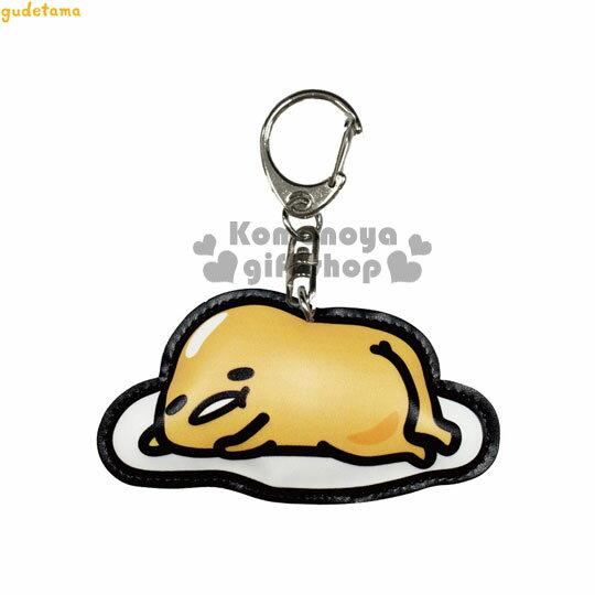 〔小禮堂〕蛋黃哥 造型鑰匙圈《橘.趴姿》可掛包包裝飾