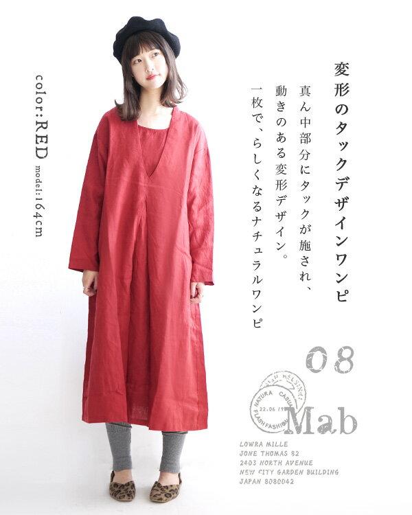 日本e-zakka / 簡約素色長款連衣裙 / 32593-1800579 / 日本必買 代購 / 日本樂天直送(8300) 2